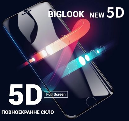 "Захисне скло 5D (переднє) Full Screen Tempered Glass для iPhone 7 Plus (5.5"") front / black"